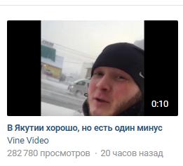 Vu1DarHp Якутский спортсмен стал звездой Сети, рассказав про единственный минус Якутии в зимнее время