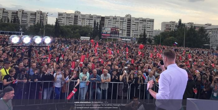 J8bXSUKT Алексей Навальный отказался посещать Якутск в рамках предвыборного турне