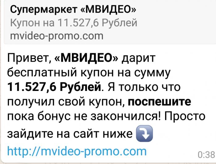 bgN9XjFZ Внимание! В Якнете появился новый вид мошенничества