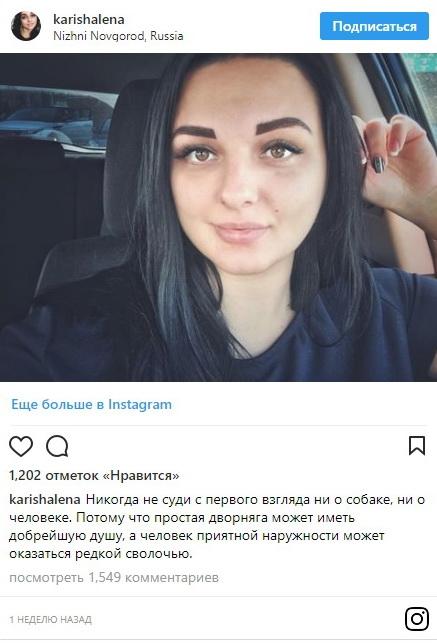 WFdUO3Dg «Она моя любимая девчонка!» Родня Елены Каримовой не верит, что она убила детей